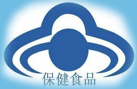 логотип на бадах тяньши, логотип здорового питания,логотип в виде маленькой синей шапочки,логотип на китайских бадах