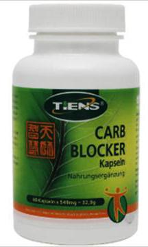 carb blocker tiens,тяньши для похудения, тяньши в украине