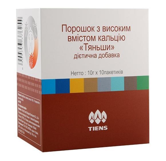 кальций тяньши общий , биокальций тяньши, tiens in ukraine