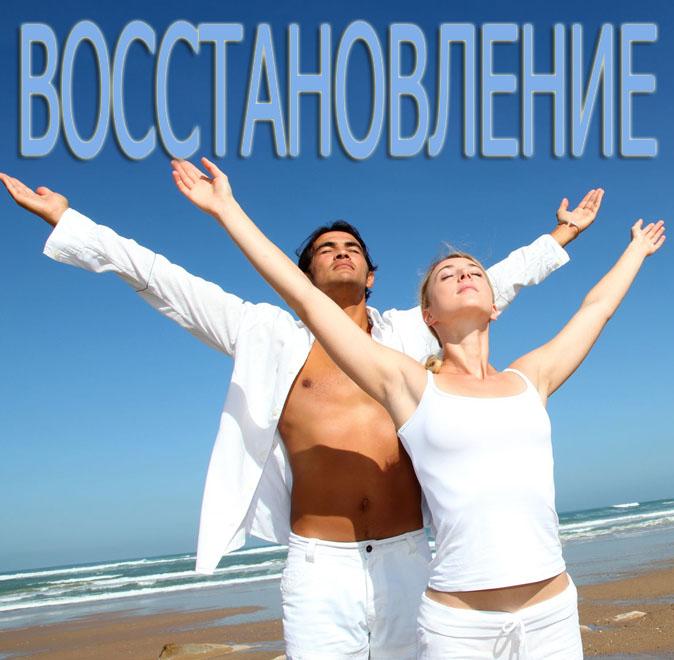 бад тяньши, бад тяньши восстановление, тяньши в украине, тяньши в киеве