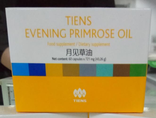 энотера, энотера тяньши,энотера купить, масло примулы вечерней,омега 6, примула масло, масло примулы, примула вечерняя,