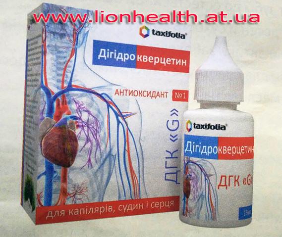 дигидрокверцитин № 1, дигидрокверцитин, интерйодис, дигидрокверцитин интер