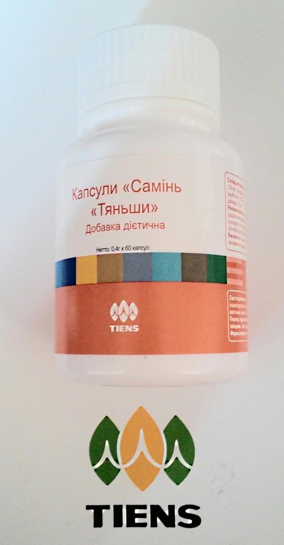 глюказамин тяньши, хондроитин, капсулы саминь, саминь тяньши