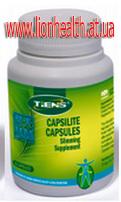 capsilite tiens, тяньши для похудения, таблетки для похудения с перцем чили, экстракт для похудения