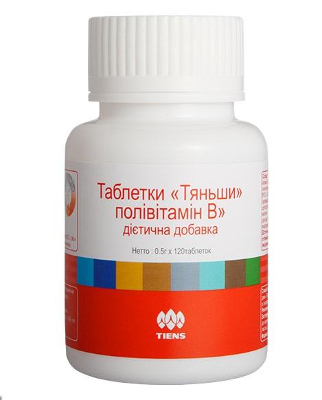 Витамин В Тяньши, продукция Тяньши, купить Тяньши