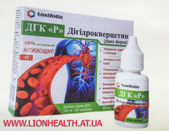 дигидрокверцетин инструкция по применению противопоказания
