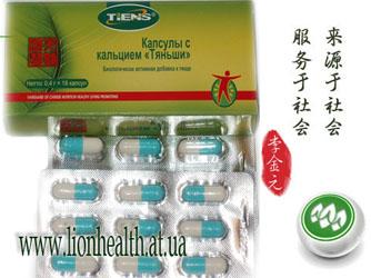 Биокальций для мозговой деятельности, капсулы с кальцием Тяньши
