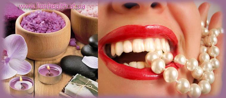 тяньши,зубная паста тяньши,натуральное мыло, эко мыло,tiens,farmasi