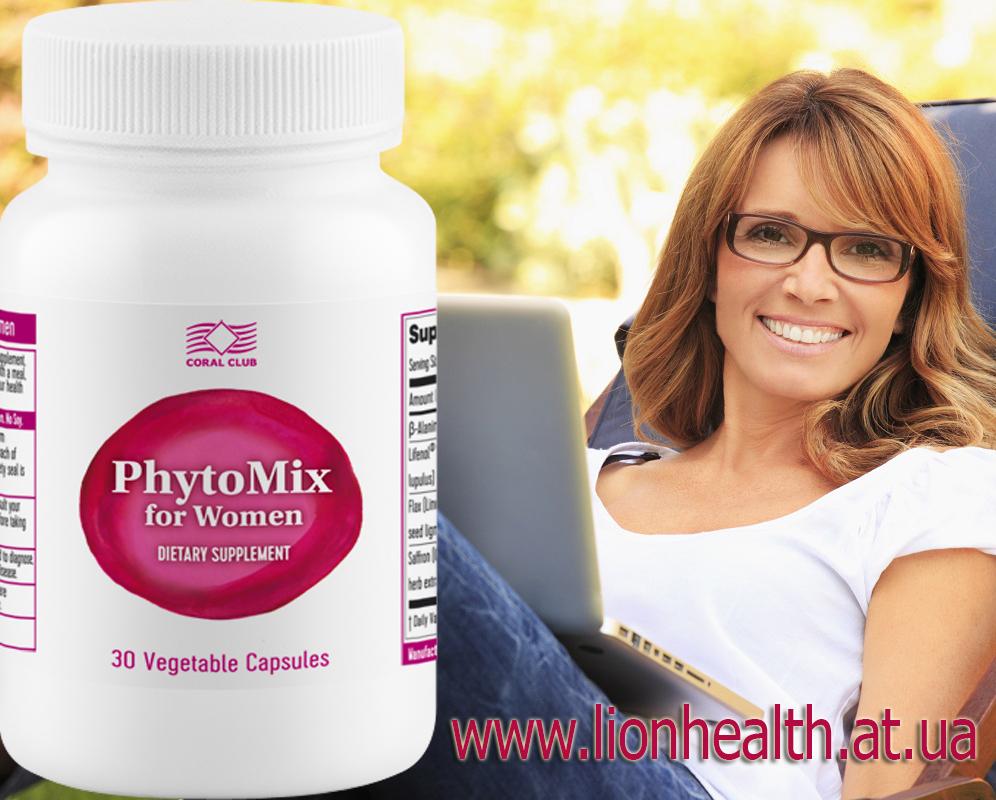 фитомикс для женщин, эстрогены, купить препараты для женщин, женское здоровье
